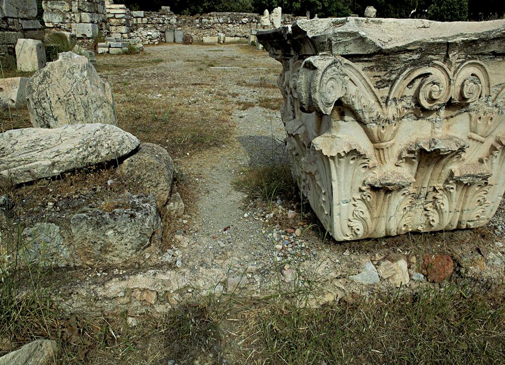 Ampliar Ágora, Atenas