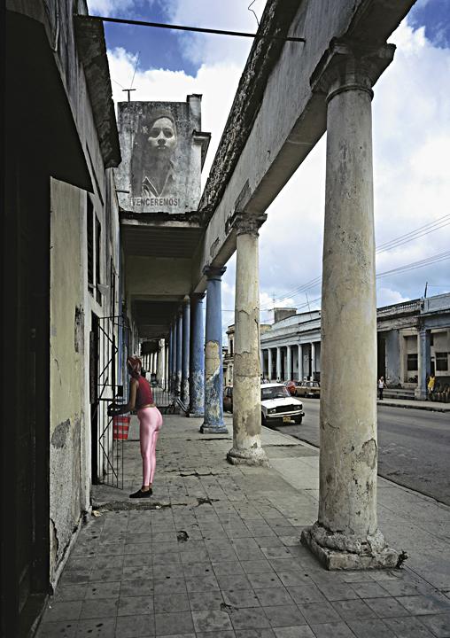Ampliar En Cuba 6